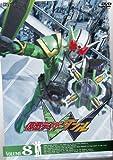 仮面ライダーW VOL.8[DVD]