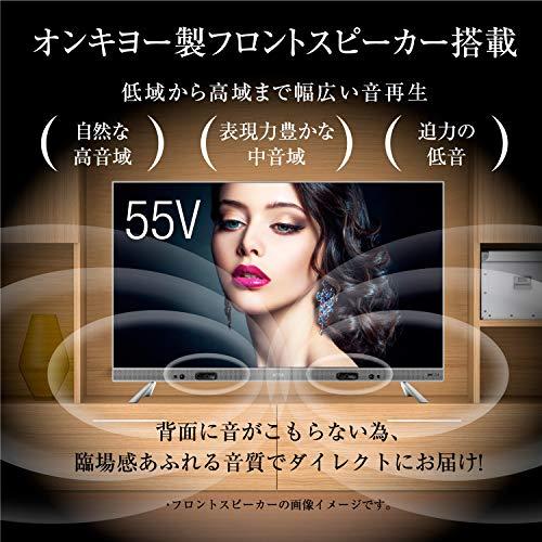 山善『55V型液晶テレビ(QRT-55W4K)』