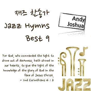 재즈 찬송가 Jazz Hymns Best 9
