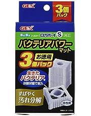 ジェックス ロカボーイ バクテリアパワーマット Sサイズ (x 3)