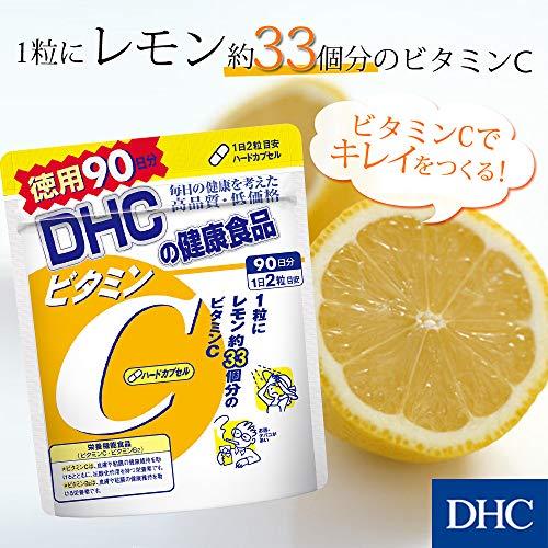 DHC ヘム鉄 徳用90日分