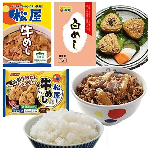 【松屋】松屋 牛めしおにぎり6個×2P+白めし1袋+牛めしの具〜プレミアム仕様〜10個 牛丼【冷凍】