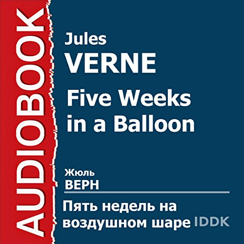 Five Weeks in a Balloon [Russian Edition] audiobook cover art