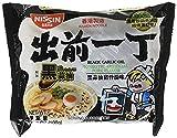 Nissin Ramen Noodle Instant Noodles With Soup...