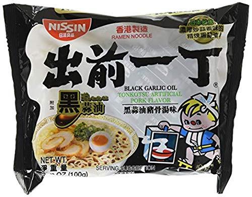 Nissin Ramen Noodle Instant Noodles With Soup Base 12 Pack (Black...