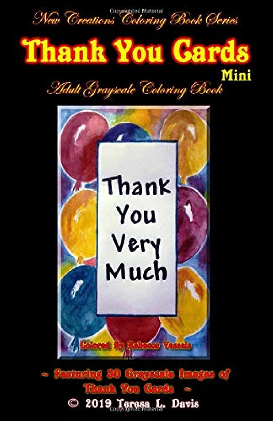 する使い込むカードNew Creations Coloring Book Series: Thank You Cards Mini