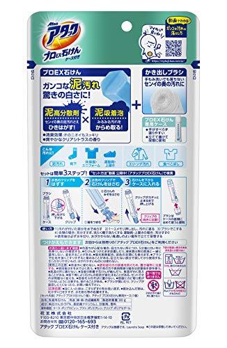花王 アタック ZEROゼロ 洗濯洗剤 液体 ドラム式専用 詰め替え 860g + アタック プロEX 石けんケースつき