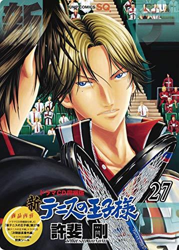 『新テニスの王子様 27 ドラマCD 同梱版 (ジャンプコミックス)』の1枚目の画像