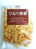 中野製菓 ひねり横綱 125g
