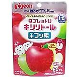 【3個セット】ピジョン 親子で乳歯ケア タブレットU キシリトール+フッ素 もぎたてりんごミックス味 60粒入×3個