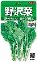 サカタのタネ 実咲野菜2880 野沢菜 ツケナ 00922880