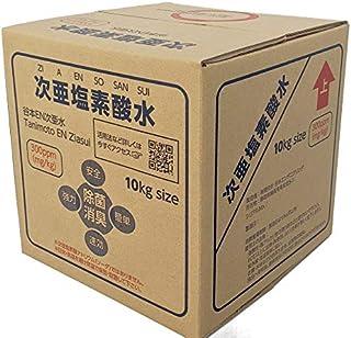 次亜塩素酸水 300ppm「谷本EN次亜水(タニモトエンジアスイ)」コック付 10kg 加湿しながら除菌