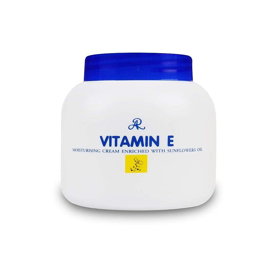 の間に小売許容できるAR VITAMIN E Moisturising Cream Enriched With Sunflowers Oil 200g 【THAILAND】大人気の ビタミン E 保湿クリーム ひまわり オイル