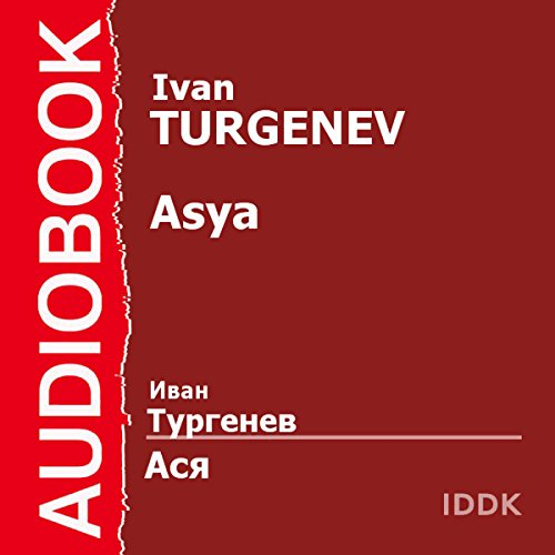 Asya [Russian Edition] audiobook cover art