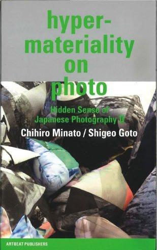 hyper-materiality on photo - Hidden sense of Japanese Photography