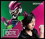 仮面ライダーエグゼイド テレビ主題歌EXCITE(主題歌入りガシャット付)