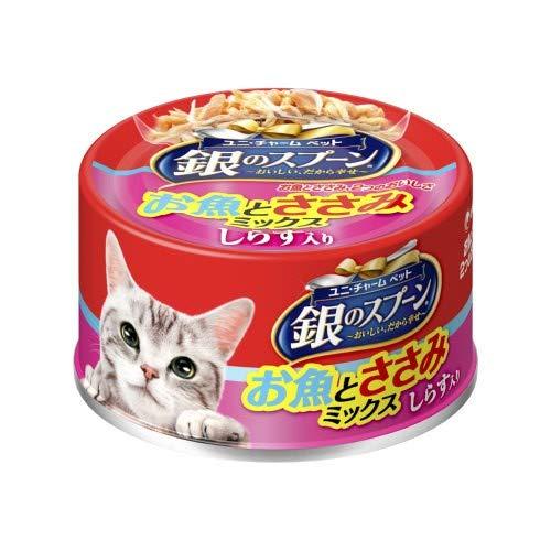 (まとめ買い)銀のスプーン缶 お魚とささみミックスしらす入り 70g 猫用缶詰 【×24】