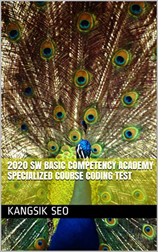 2020 SW Basic Competency Academy Specialized Course Coding Test (English Edition)
