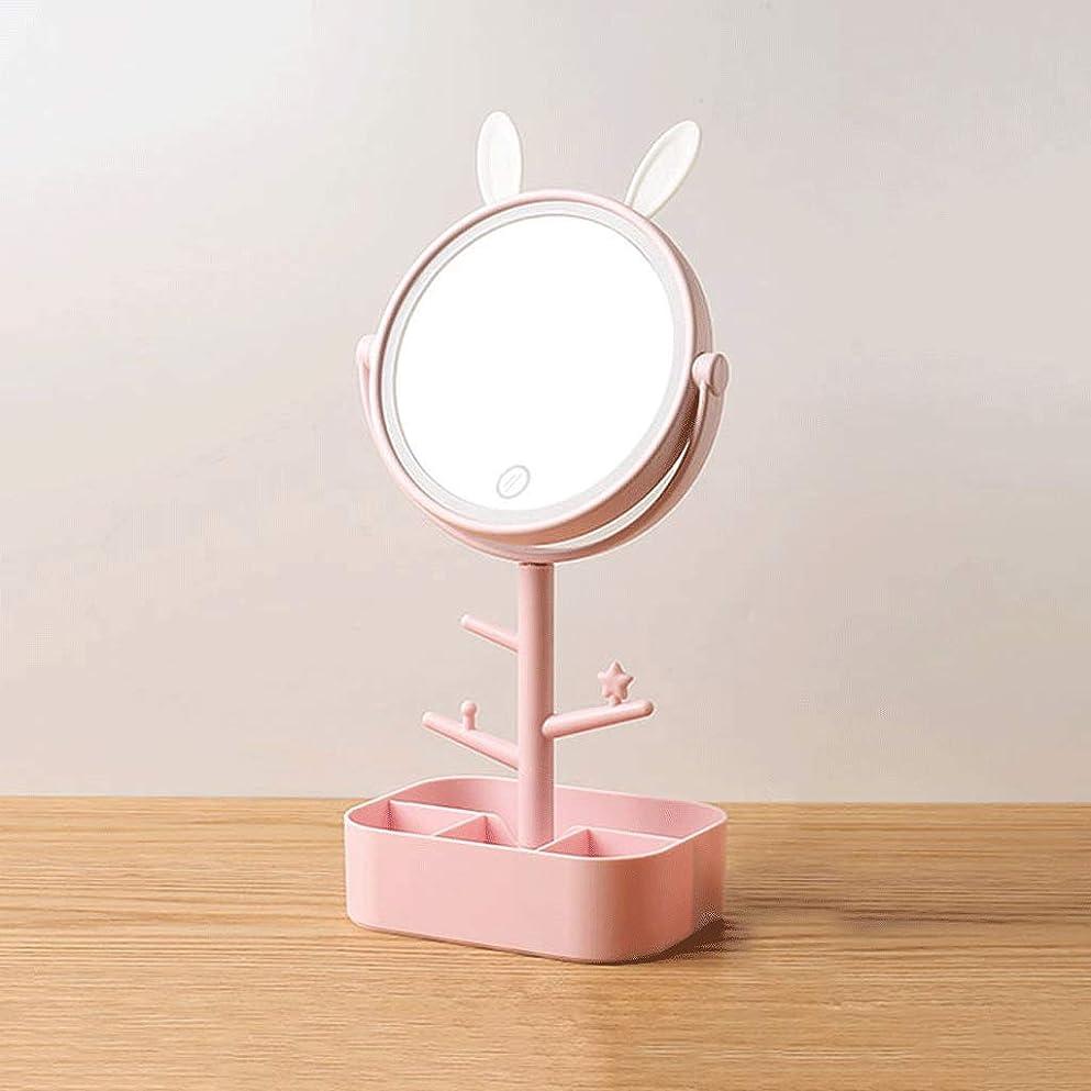 雑種楽な九月ライト付き LED メイクアップミラー、デスクトップメイクミラーメイクスマートミラー、ベースは、すべての女性の完璧なギフトを配置することができます,Pink