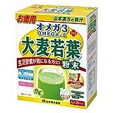 山本漢方製薬 オメガ3+大麦若葉粉末 4gx36包