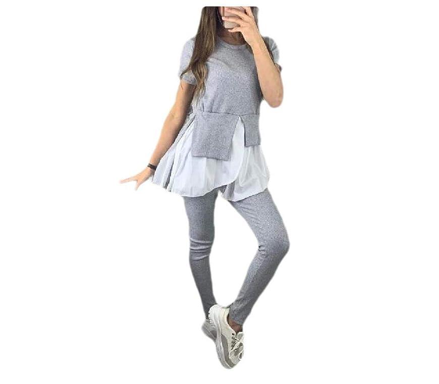 エンゲージメントバトル火山学者Nicellyer Womens Slim Short Sleeve Flounce Stitching 2 Piece Tracksuit Outfit