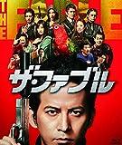 ザ・ファブル[Blu-ray/ブルーレイ]