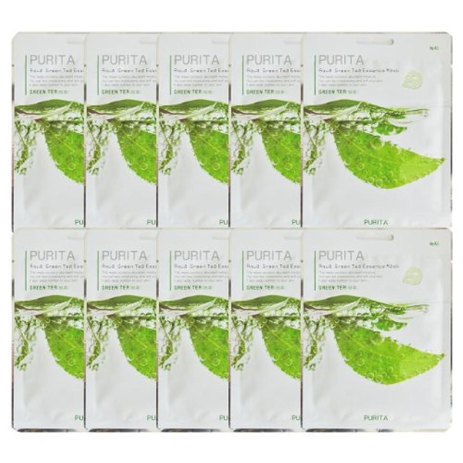 賢明なかりて炭水化物PURITA ピュリタ エッセンスマスク 緑茶 10枚セット