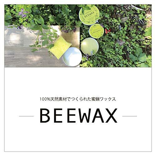 天然素材100%蜜蝋ワックスBEEWAX200ml