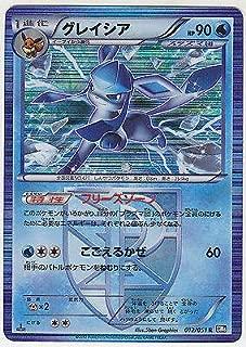 pokemon bw 012