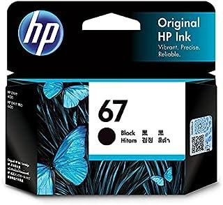 HP 3YM56AA Original Ink Cartridge, 67 Black,115 x 102 x 36 mm