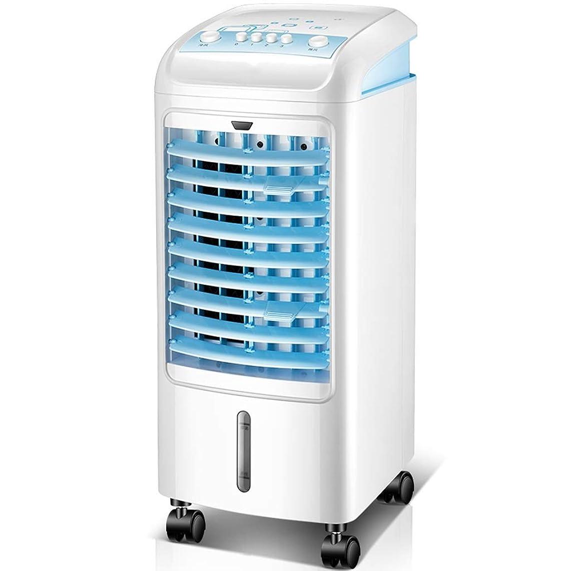 王女面積サッカー大型家電 エアコンファンクーラー シングル冷却ファン 移動式エアコンファン 小型家庭用エアコン 工業用冷凍機 屋外ガーデンヘアドライヤー (Color : 白, Size : 25*25*62cm)