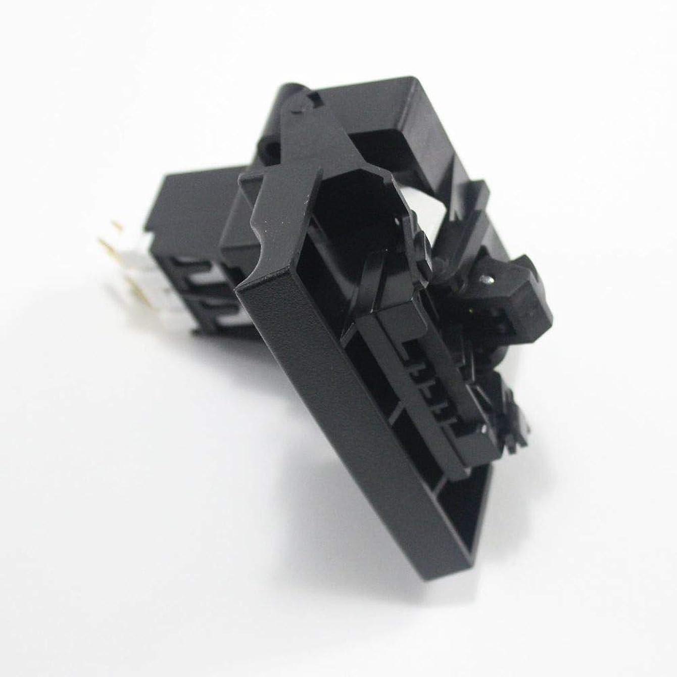 154478403 Dishwasher Door Latch Assembly (Black) Genuine Original Equipment Manufacturer (OEM) Part Black