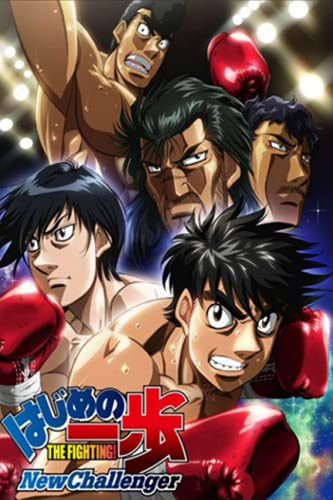 """Hajime No Ippo New Challenger: Lined Journal For Writing And Journaling, Gift For Anime Lovers.. Journal Notebook, Diary (6"""" X 9"""", 100 Pages) Soft Cover"""