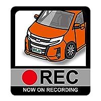 MKJP ドライブレコーダーステッカー トヨタ ノア ZRR80 後期 130mm x 116mm 2枚組 オレンジ