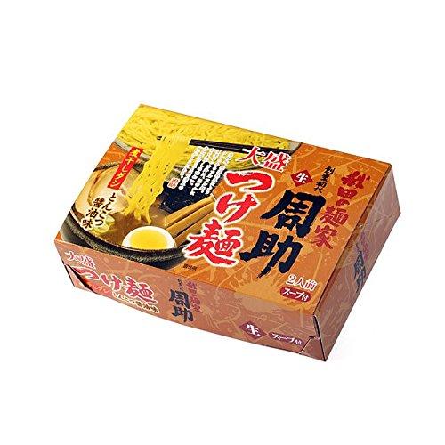 八郎めん 生・秋田の麺家「周助」 大盛つけ麺 2食 箱入
