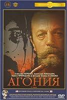 Agony [NTSC] [Russian Language Only]