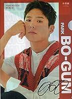 パク・ボゴム(Park Bo-gum)クリアファイル I 韓国俳優 ap03