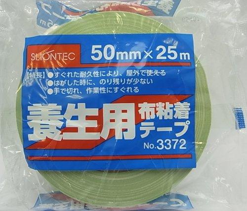スリオンテック 布養生テープLG色 NO3372 50X25m [マスキングテープ]