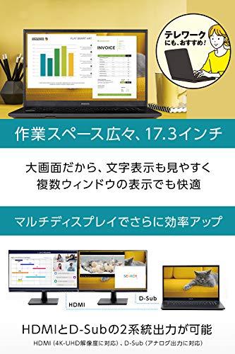 マウスコンピューターmouseノートパソコン17.3型フルHD(Corei31005G1/8GB/256GB/1TB/Win10)MB-UG381SHZM