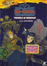 Di-Gata Defenders: Trouble In Paradise