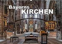 Bayerns Kirchen (Wandkalender 2022 DIN A2 quer): 12 der schoensten Kirchen im Bundesland Bayern (Monatskalender, 14 Seiten )