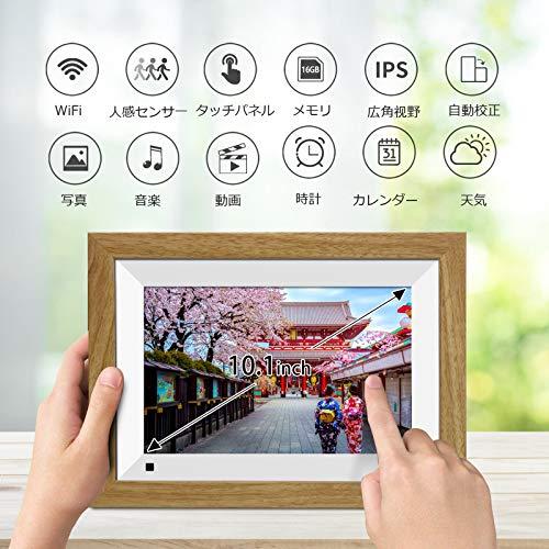 moonkawifiデジタルフォトフレームwifi対応画面10.1インチ人感センサー1280*800高解像度タッチパネル写真や動画再生スライドショーIPSタッチパネル広角視野無料アプリプレゼント用日本語説明書