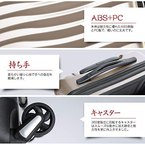 TABITORA(タビトラ)スーツケース機内持込トップオープンフロントオープン人気ビジネス出張レトロキャリーケース静音超軽量大容量可愛い旅行出張超軽小型(シャンパン-2代目)