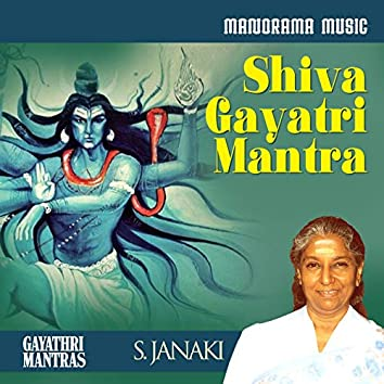 Shiva Gayathri Mantra