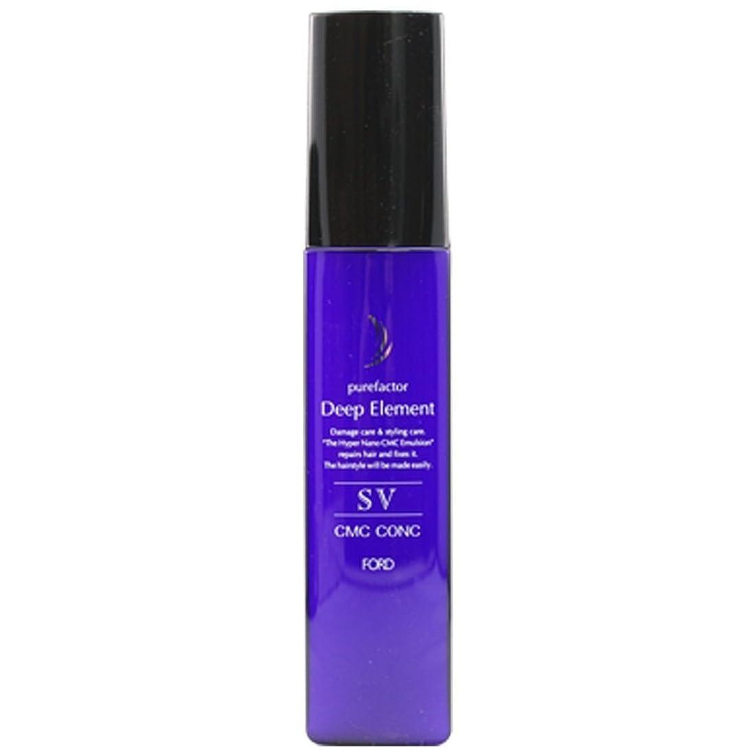 ウガンダきちんとした扱いやすいフォードヘア化粧品 ディープエレメント SV CMCコンク 90g