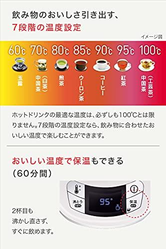 ティファールケトル0.8Lアプレシアエージープラスコントロールパールホワイト温度設定コンパクト空焚き防止自動電源OFF湯沸かしKO6201JP