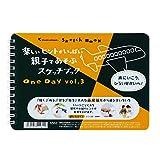 OneDay Vol3 B6 S562 マルマン