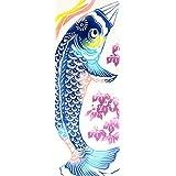 Airashika(あいらしか) 和雑貨 注染手ぬぐい『昇り鯉(青)』 鯉のぼり こどもの日 端午の節句 33×90cm