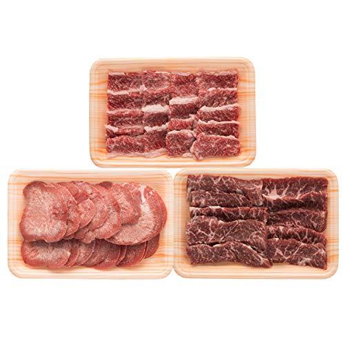 知多牛入 焼肉3種セット 600g 3〜4人前〔知多牛カルビ・US産牛タン・US産ハラミ〕