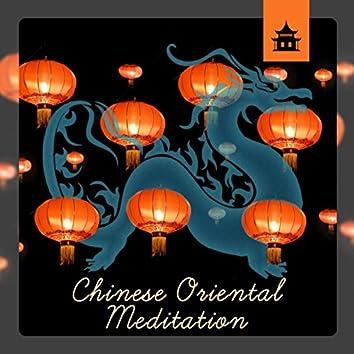 Chinese Oriental Meditation - Music the Far East, Secret of Zen, Yoga, Reiki Healing, Spiriual Awakening